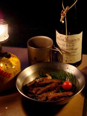 steak20091019-005.JPG