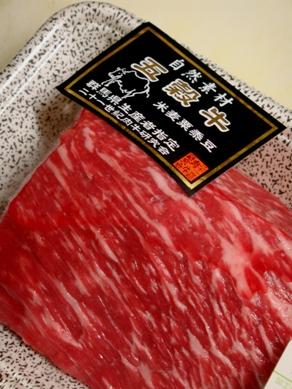 beef20090629-002.JPG