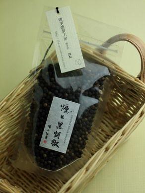 enji20101012-001