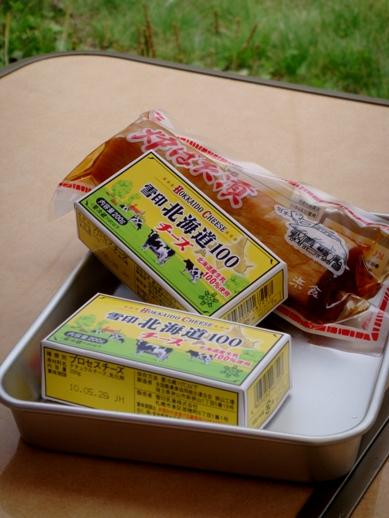 campc20091026-777.JPG