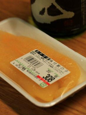 kazunoko20110205-004