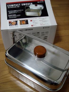 smoker20081201-010.JPG