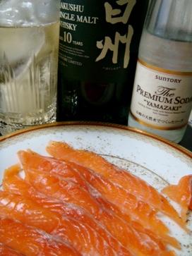 salmon20080625-006.JPG