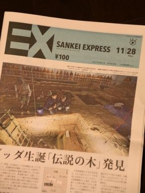 20131129sankeiex-003