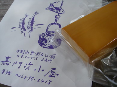 kitaho20071014-012.jpg