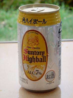 highball20091014-001.JPG