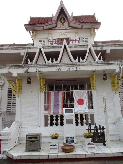 ムーンサーン寺慰霊碑