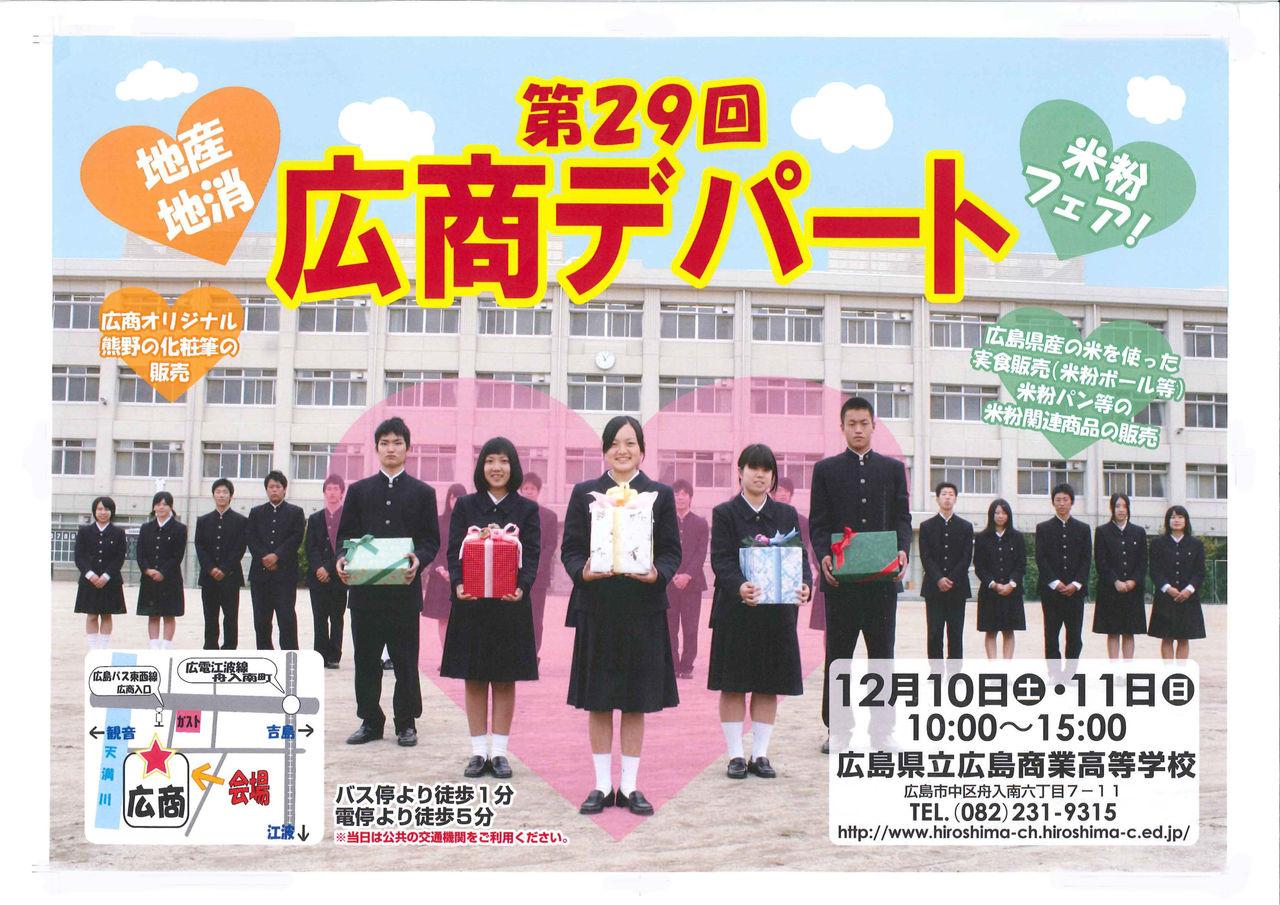 waffle 櫟 kunugi どんぐりBlog ...