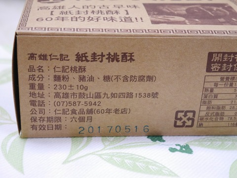 P1160466