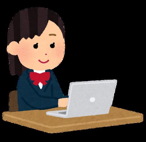 computer_school_girl