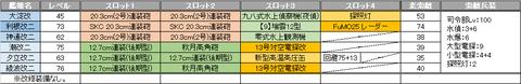 141220_02-1