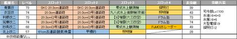 141220_01_1