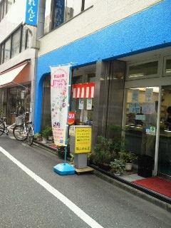 NEC_0932
