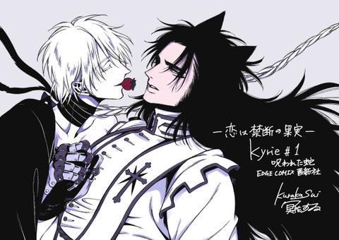 Kyrie1販促_002