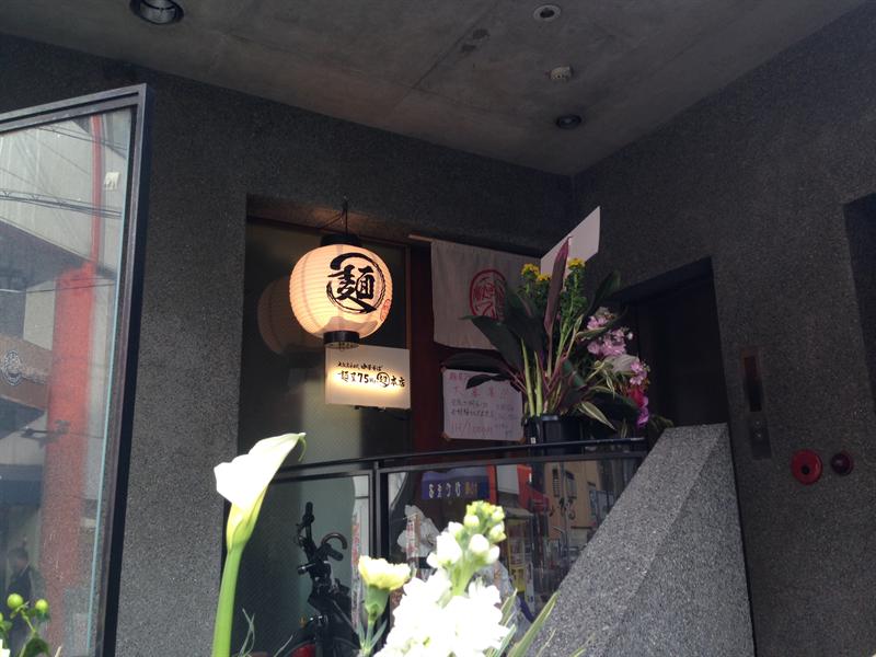 5Hz+ 超本店 02