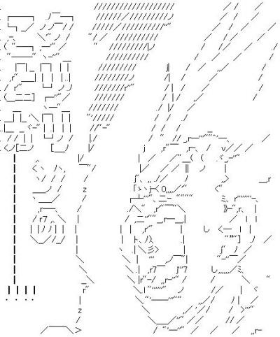 c2381ac5