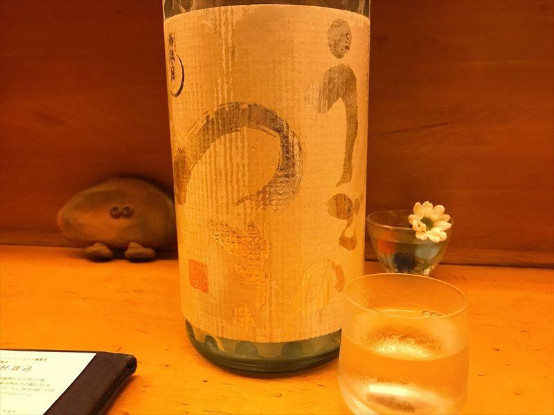 一丁(いっちょう)05