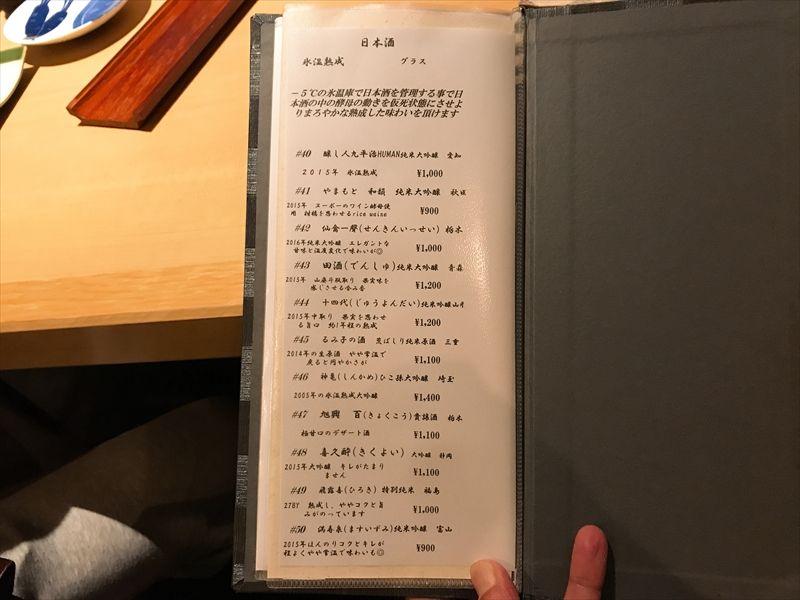 日本酒と焼鳥 百 福島店 (momo)07
