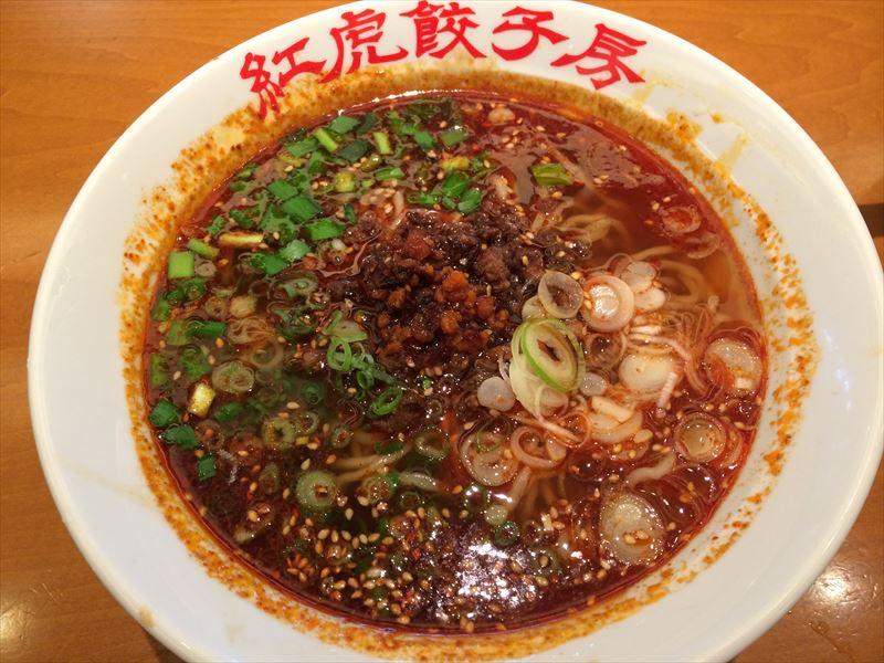 紅虎餃子房 関西国際空港店03