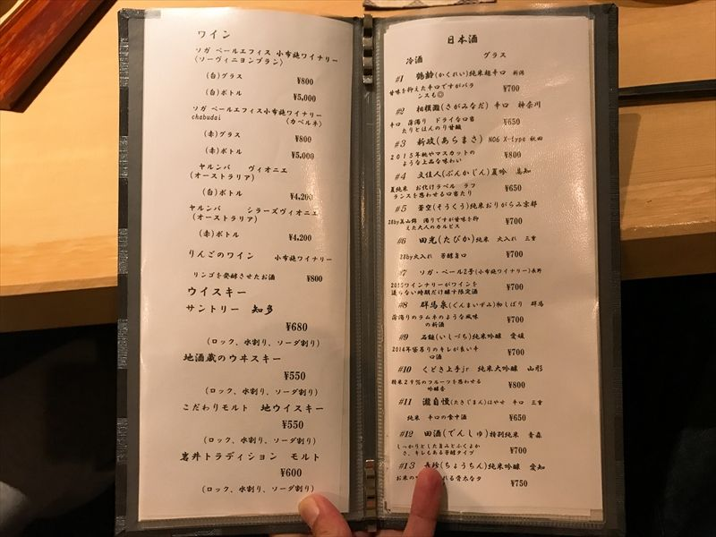 日本酒と焼鳥 百 福島店 (momo)05