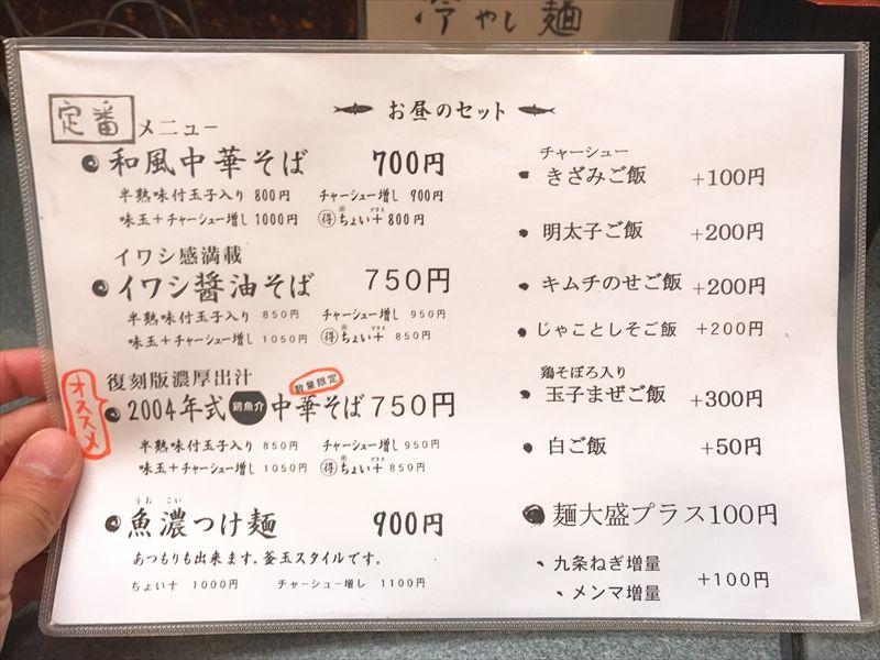 洛二神(らくにじん)04