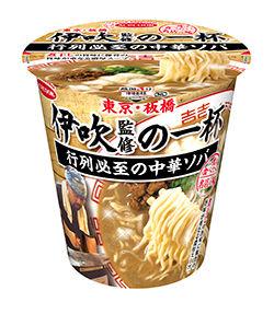 一度は食べたい名店の味 伊吹監修の一杯 行列必至の中華ソバ (2)