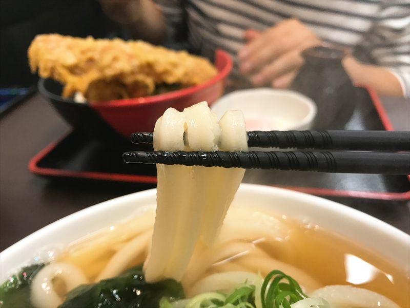 極楽うどん Ah-麺10