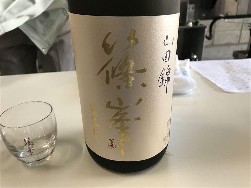 千代酒造株式会社01