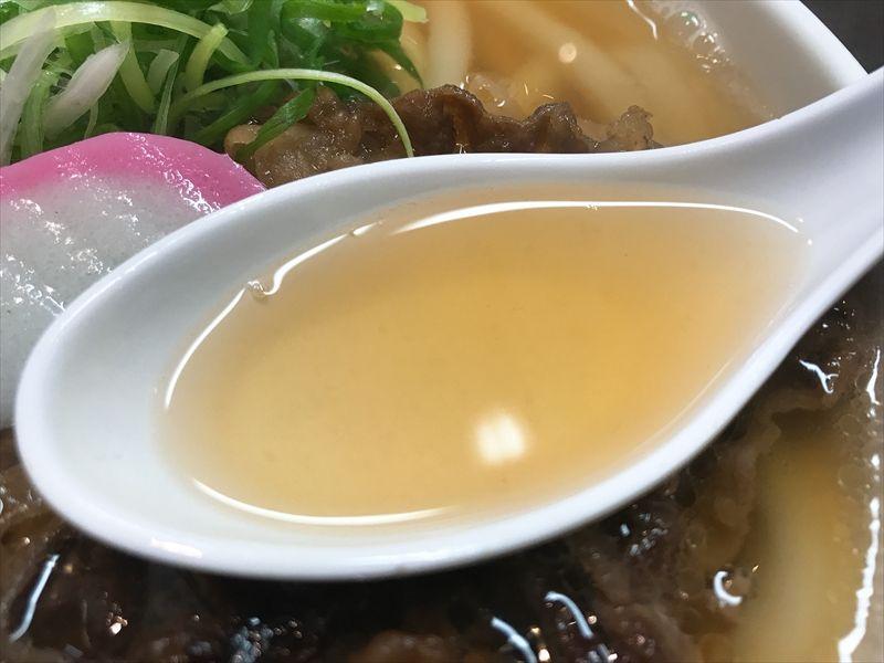 極楽うどん Ah-麺09