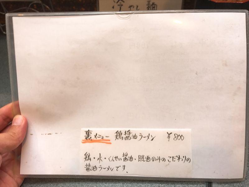 洛二神(らくにじん)06
