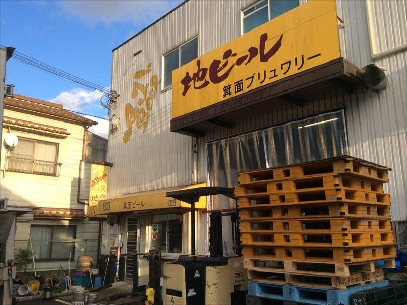 箕面ビール工場見学01