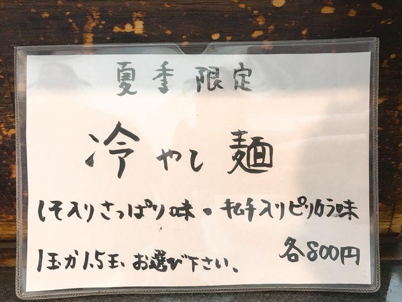 洛二神(らくにじん)05