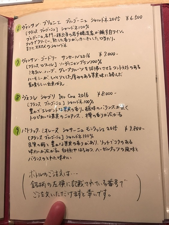 IMG_2552_R