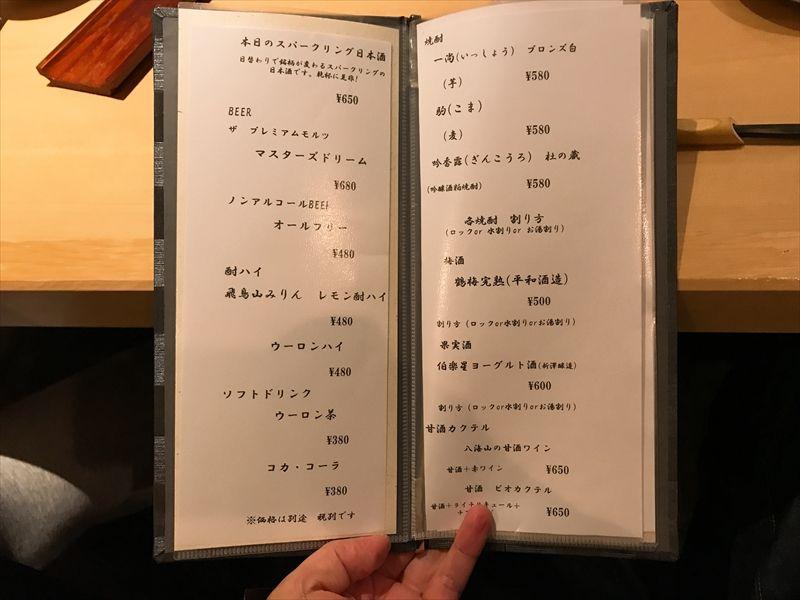 日本酒と焼鳥 百 福島店 (momo)04