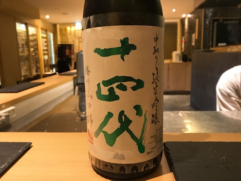 日本酒と焼鳥 百 福島店 (momo)18