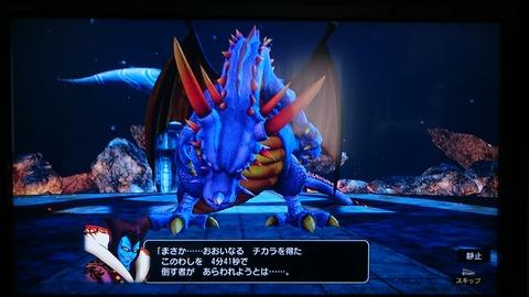 ドラゴンクエストヒーローズ2 竜王強