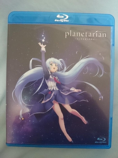 planetarian002