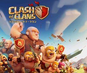 クラクラ攻略まとめたった【clash of clans】