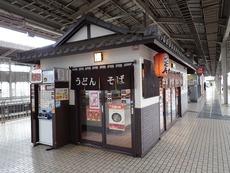 新大阪そばや