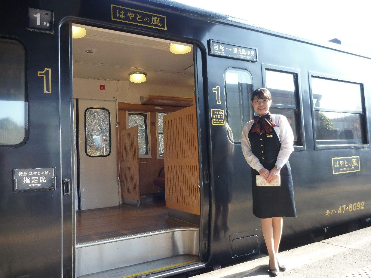 蔵元探検隊JR九州 鉄道旅 4コメントトラックバック                隊長
