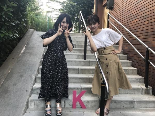 【発売情報】EX大衆 9月号