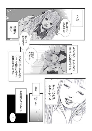 lit-kurao-04-mini