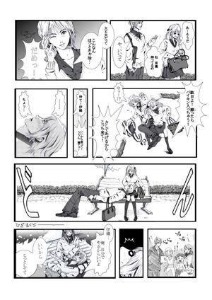 lit-kurao-03-mini
