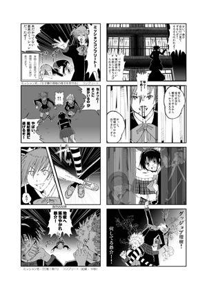 lit-kurao-06-mini