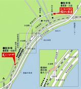 倉沢屋地図