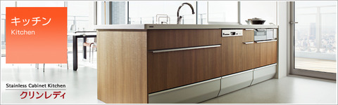 h2_kitchentop
