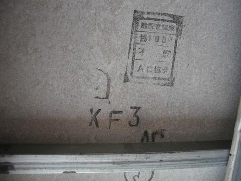 DSCF0416