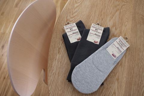 無印の靴下、安いよね