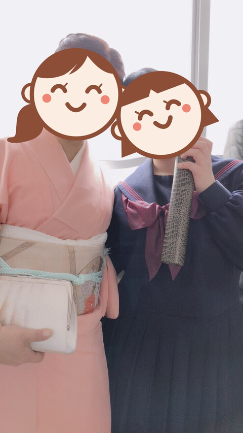 sunchan