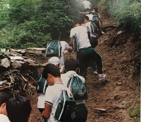 英彦山05